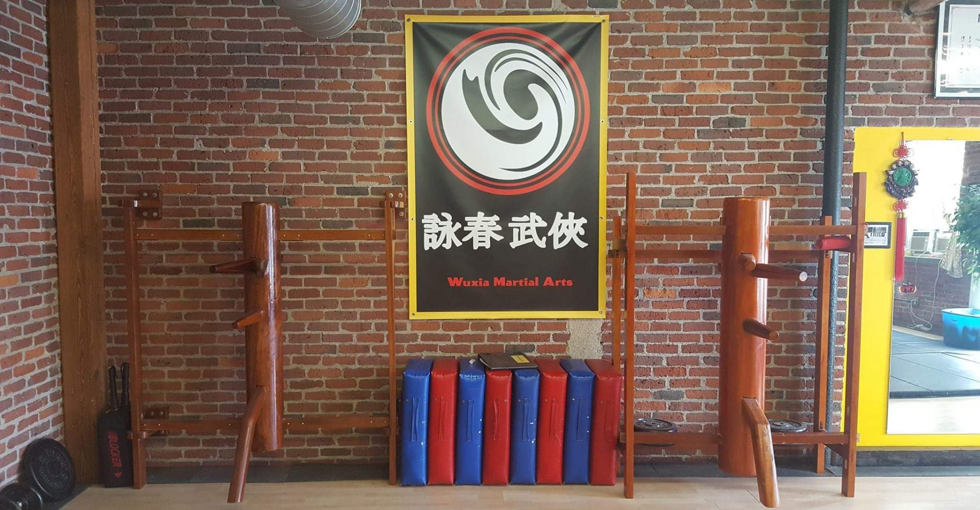 WUXIA MARTIAL ARTS CENTER photo